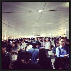 Taipei - Immigration check