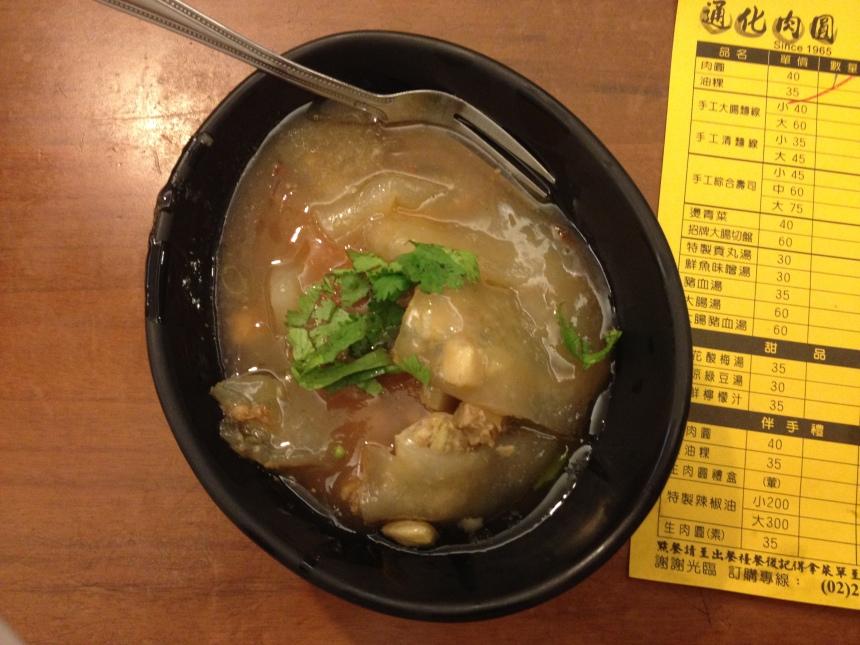 Ba wan (肉圓)