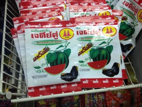 Semínka z vodního melounu prodávají místo arašídů.