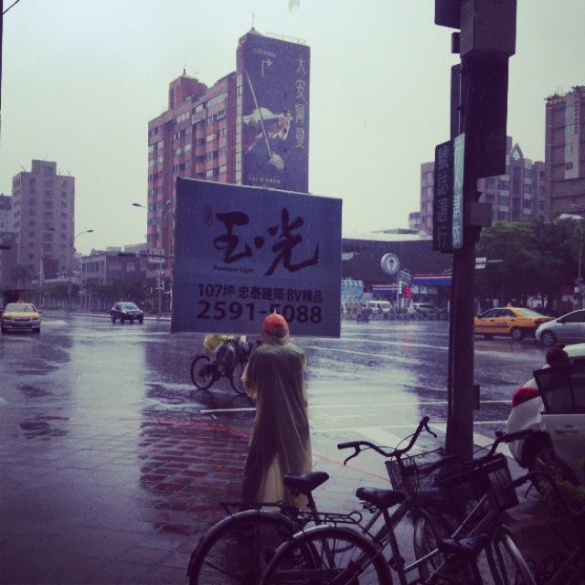 Foto zemětřesení nemám, ale tohle je z návštěvy tajfunu :D