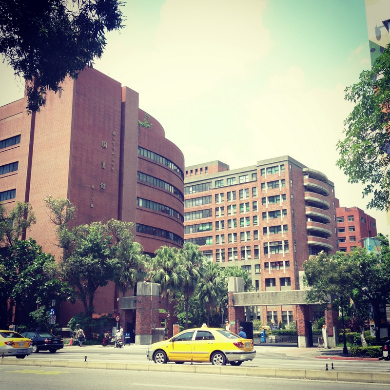 National Taiwan Normal University (師大大學)