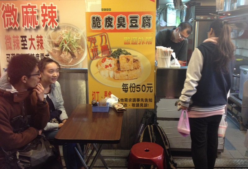 Stinky tofu stánek