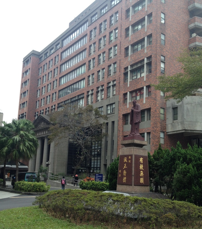 Jazykové centrum na National Taiwan Normal University střeží dědouš Konfucius