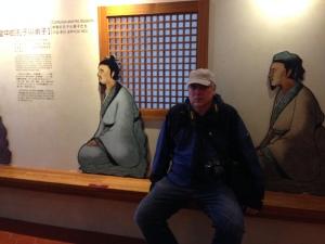 Duška mezi konfuciánskými žáky