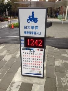 ...ti kluci taiwanští mají všechno pod kontrolou...