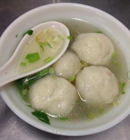 Yú wán tāng (魚丸湯)