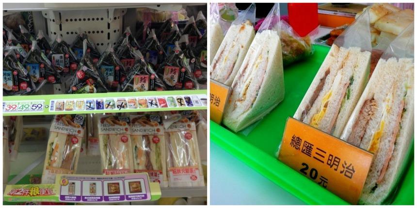 Místní sendviče (Částečně převzato z: http://goo.gl/Vp7KCi)