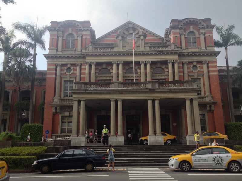 """Old building"" National Taiwan University Hospital."